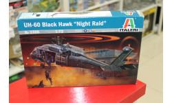 1328 UH-60 Black Hawk 'Night Raid' 1:72 Italeri  Возможен обмен