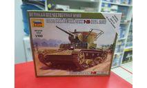 6113 Сов.танк Т-26 1:100 Звезда Возможен обмен, сборные модели бронетехники, танков, бтт, Henschel, scale100