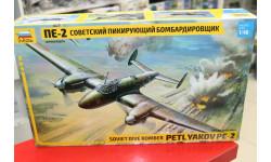 4809 Советский пикирующий бомбардировщик Пе-2 1:48 Звезда возможен обмен, сборные модели авиации, scale0