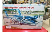 14436 Пассажирский самолет Ан-28 РегионАвиа 1:144 Восточный экспресс Возможен обмен, сборные модели авиации, scale144