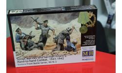 35152 Советские морские пехотинцы и немецкая Пехота, рукопашный Бой, 1941-1942 гг. 1:35 Master BOX возможен обмен, миниатюры, фигуры, 1/35