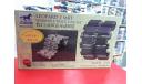 3528 Leopard 2 MBT Рабочие траки 1:35 Bronco возможен обмен, сборные модели бронетехники, танков, бтт, scale35