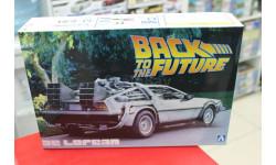 01185 Back To The Future DeLorean from Part I 1:24 Aoshima возможен обмен, сборная модель автомобиля, scale24