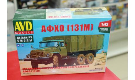 1423 Фургон хлебный обогреваемый АФХО (131М)  1:43 AVD возможен обмен, сборная модель автомобиля, AVD Models, scale43