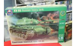 35024 Советский тяжелый танк КВ-85 1:35 ARK  возможен обмен, сборные модели бронетехники, танков, бтт, scale0