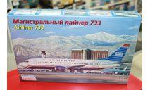 14469 Авиалайнер Б-733 British Airways 1:144 Восточный экспресс Возможен обмен, сборные модели авиации, scale144