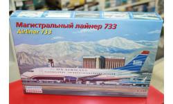 14469 Авиалайнер Б-733 British Airways 1:144 Восточный экспресс Возможен обмен