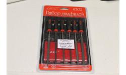 4302 - Набор надфилей с ручками,  6 шт., блистер + чехол JAS
