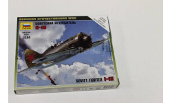 Обмен 6254 Сов.истребитель И-16  1:144 Звезда, сборные модели авиации, 1/144, Boeing