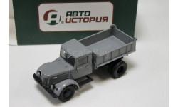 Обмен.  МАЗ-205 самосвал, серый 1:43 Автоистория, масштабная модель, 1/43, Автоистория (АИСТ)