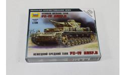 Обмен 6151 Немецкий  танк Т-IV 1:100 Звезда