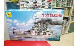 140003  броненосец 'Потемкин' 1:400 Моделист возможен обмен, сборные модели кораблей, флота, scale0