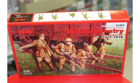 35301 Фигуры, Британская пехота, 1917-1918 1:35  ICM  возможен обмен, миниатюры, фигуры, scale35