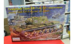 35084 КВ-1 обр.1941 ранняя версия 1:35 Восточный экспресс  возможен обмен, сборные модели бронетехники, танков, бтт