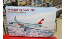 144133 Авиалайнер  А220-100  Swiss / Delta 1:144 Восточный экспресс Возможен обмен, сборные модели авиации, scale144