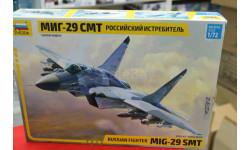 7309 МИГ 29 СМТ 1:72 Звезда возможен обмен, сборные модели авиации, scale72