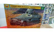 3588 бронетранспортёр SD.KFZ.251/10 AUSF B с 37-мм орудием 'Ханомаг' 1:35 Звезда возможен обмен, сборные модели бронетехники, танков, бтт, scale35