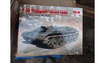 35371 T-34T обр. 1944 г., Советская БРЭМ 1:35 ICM возможен обмен, сборные модели бронетехники, танков, бтт, scale35