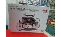 24040 Автомобиль Бенца 1886 г. 1:24 ICM возможен обмен, сборная модель автомобиля, scale24