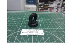 Резина КАМА-402 за шт 1:43 Maestro Харьковская резина   возможен обмен
