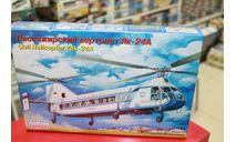 14514  Вертолет Як-24А 1:144 Восточный экспресс Возможен обмен, сборные модели авиации, scale144