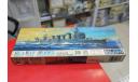 41078 Japan Light Cruiser JINTSU 1:700 Fujimi возможен обмен, сборные модели кораблей, флота, scale0