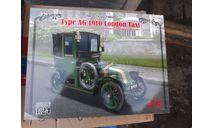 24031 Лондонское такси модели AG 1910 г. 1:24 ICM возможен обмен, сборная модель автомобиля, scale24