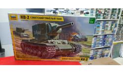 3608 Советский тяжёлый танк КВ-2 1:35 Звезда возможен обмен