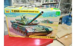 3592 Танк Т-80БВ 1:35 Звезда возможен обмен, сборные модели бронетехники, танков, бтт, scale35