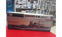 013205 Japanese Heavy Cruiser Chikuma 1:700 Aoshima Возможен обмен, сборные модели кораблей, флота, scale0
