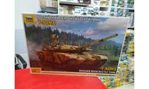 5065 Российский основной боевой танк Т-90 МС 1:72 Звезда Возможен обмен, сборные модели бронетехники, танков, бтт, scale72