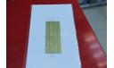 100212 Лекало №7 Микродизайн возможен обмен, фототравление, декали, краски, материалы, scale0