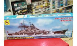 180079 линкор 'Бисмарк' 1:800  Моделист возможен обмен, сборные модели кораблей, флота, scale0