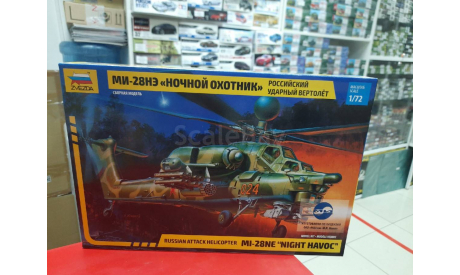 7255 Российский ударный вертолёт 'Ми-28НЭ' 1:72 Звезда  Возможен обмен, сборные модели авиации, scale72