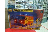 43001 УАЗ '3909' Пожарная служба 1:43 Звезда возможен обмен, сборная модель автомобиля, scale43