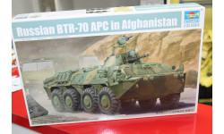 01593 БТР-70 АПЦ в Афганистане 1:35 Trumpeter возможен обмен