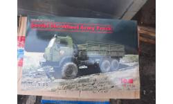 35001 Советский шестиколесный армейский грузовой автомобиль  1:35 ICM возможен обмен