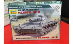 6119 Немецкий средний танк Pz.Kp.fw.III G 1:100 Звезда  возможен обмен
