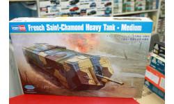 83859 French Saint-Chamond Heavy Tank - Medium 1:35 Hobby Boss возможен обмен