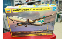 7026 Пассажирский авиалайнер 'Боинг 737-8 MAX' 1:144 Звезда Возможен обмен, сборные модели авиации, Boeing, scale144