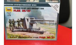 6158  Игрушка  орудие  Flak 36/37 1:72 Звезда  возможен обмен, сборные модели артиллерии, scale0