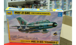 7259 МиГ-21 бис 1:72 Звезда возможен обмен, сборные модели авиации, scale72