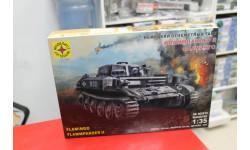 303513 немецкий огнемётный танк Фламмпанцер II Фламинго  1:35 Моделист возможен обмен