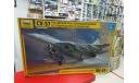 4824 Российский истребитель Су-57 1:48 Звезда  Возможен обмен, сборные модели авиации, scale48