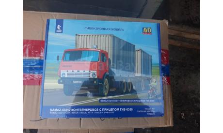 7064 КАМАЗ-53212 контейнеровоз с прицепом ГКБ-8350 1:43 AVD возможен обмен, сборная модель автомобиля, AVD Models, scale43