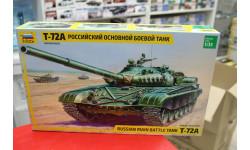 3552 Советский танк Т-72А 1:35 Звезда возможен обмен, сборные модели бронетехники, танков, бтт, scale35