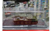 Наши Танки №7, СУ-122 1:43 Modomio возможен обмен, масштабные модели бронетехники, scale43