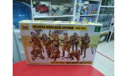 3526  Пехота Красной Армии 1:35 Звезда Возможен обмен