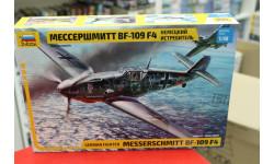 4806 Самолет Bf-109F-4 1:48 Звезда возможен обмен, сборные модели авиации, scale48