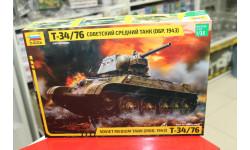 3525 Советский танк Т-34/76 образца 1943 г. 1:35 Звезда возможен обмен